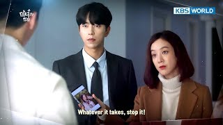 Witch at Court | 마녀의 법정 : Ep.8 Preview