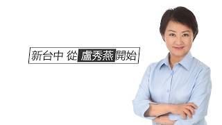 台中新地標-巨蛋