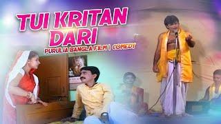 Purulia Song 2019 - Mone Porhle   Comedy Video   Bengali/Bangla Gaan
