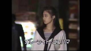 Ayumi Ishida - Blue Light Yokohama / ブルーライト・ヨコハマ (With Lyrics in Japanese)