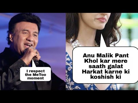 MeToo | Anu Malik Quits Indian Idol After 💋Harassment | Accusations by 4 Women