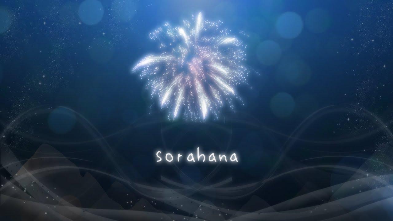 a_hisa - sorahana