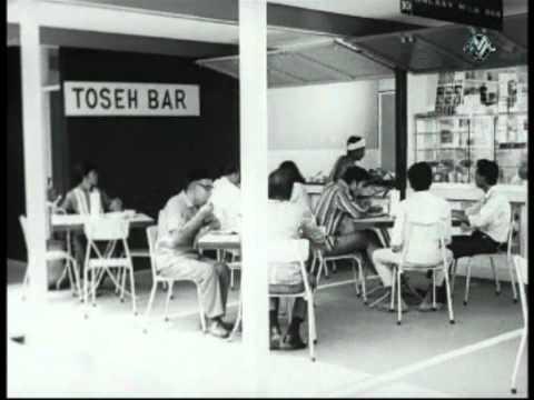 Toseh Bar-Mat Raja Kapur
