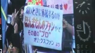 2010-4-27札幌ドームのオリック�...