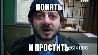 """Пародия на сериал """"Бородач"""""""