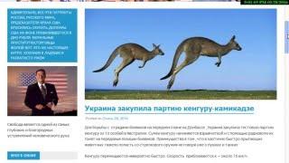 Украина закупила кенгуру камикадзе