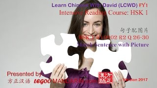 HSK 1 H10902 R2 Q 26-30 句子配图片 Match Sentence with Picture P1 FREE