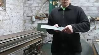 Листагиб ручной , гибочный станок .(, 2013-03-19T20:28:59.000Z)