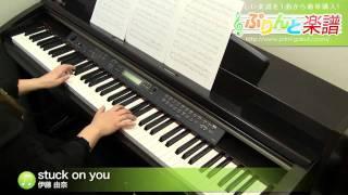 使用した楽譜はコチラ http://www.print-gakufu.com/score/detail/41644...