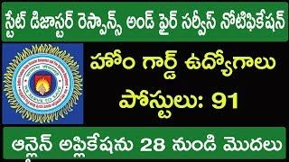 TRS Government