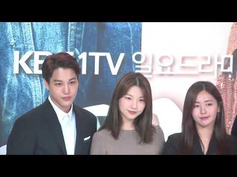 【今天】EXO KAI主演浪漫新劇《Andante》 穿上校服重返青春18歲