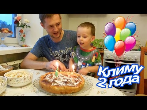 Понос у ребенка в 2 года - Лечение поноса
