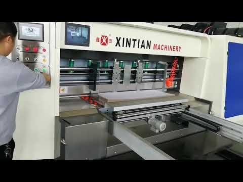 XinTian flexo printing machine