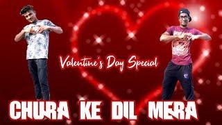 Churake Dil Mera | Akshay Kumar | Shilpa Shetty | Valentine's Day Special | Dance Choreography