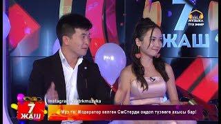 Нурмат Садыров Толгонай Арзыкеева менен Музыка каналын куттуктап келди