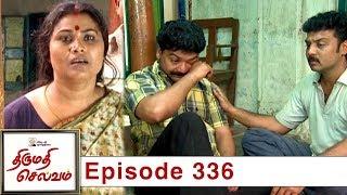 thirumathi-selvam-episode-336-30-11-2019-vikatanprimetime