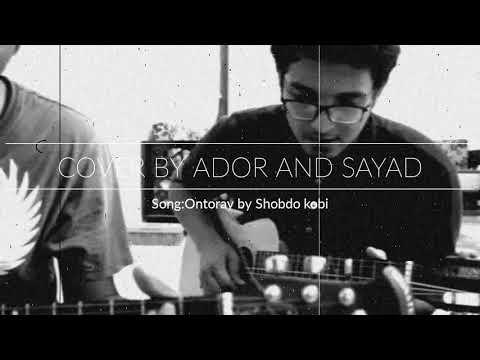 Ontoray(Ami tomay valobasi jogote hoiyasi doshi)-Shobdokobi Cover