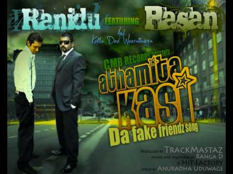 ranidu meghatthin nanam mp3