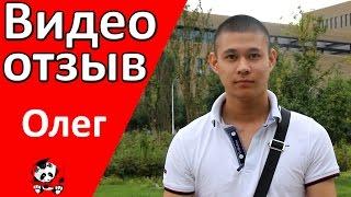 Обучение в Китае   отзыв Олег Тяньцзинь