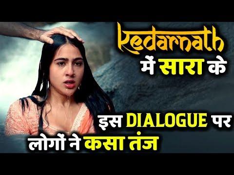 People Criticize Sara Ali Khan鈥檚 One Dialogue in Kedarnath Trailer