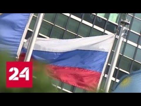 Переговоры Лаврова и Тиллерсона завершились - Россия 24