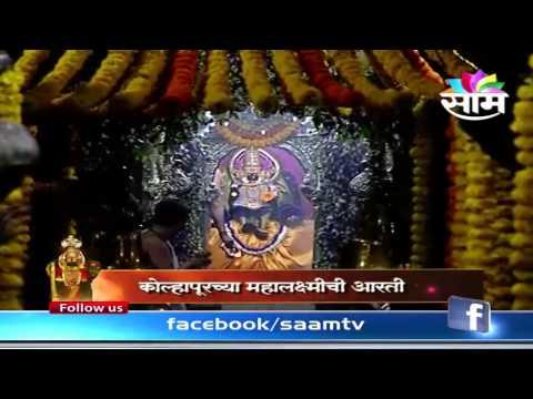 Aai Ambabai | September 25, 2014 | Episode01| Seg 3