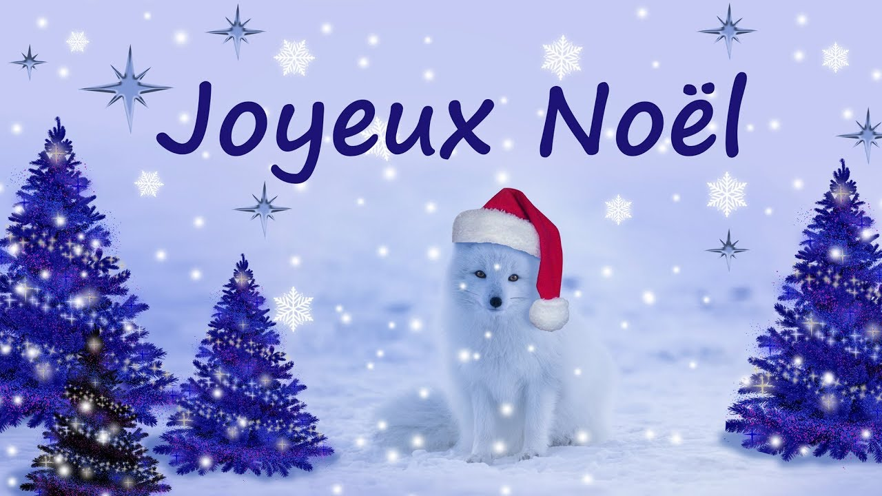 Carte virtuelle de noël   JOYEUX NOEL !   YouTube