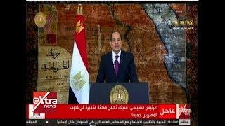 الكلمة الكاملة للرئيس السيسي بمناسبة ذكرى تحرير سيناء
