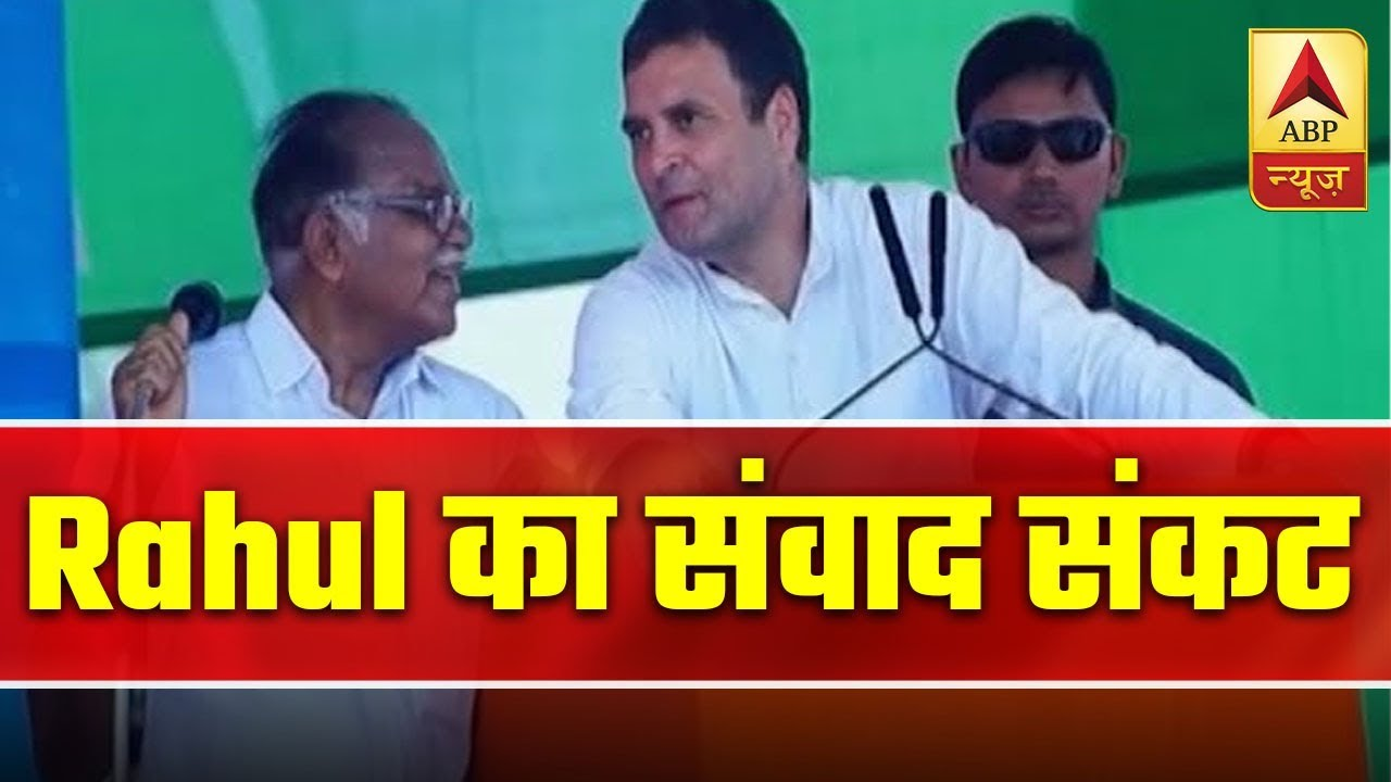 Viral Video: When PJ Kurien unable to translate Rahul Gandhi's speech properly