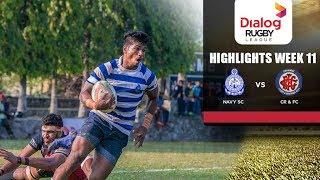 Match Highlights - Navy SC v CR & FC DRL 2017/18 #42