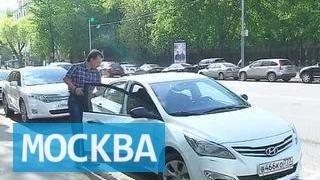 В Москве запускается проект поминутной аренды автомобилей