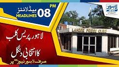 08 PM Headlines Lahore News HD – 30th December 2018