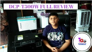 BROTHER- DCP T500W FULL REVIEW BEST PRINTER