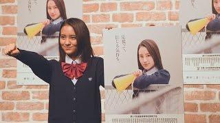 お笑いコンビ「ますだおかだ」の岡田圭右(47)の娘でタレントの岡田結実(...