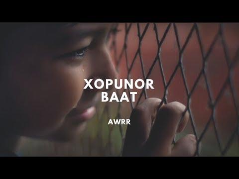 Awrr - Xopunor Baat (Official Video)