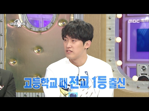 [RADIO STAR] 라디오스타 - Min Jin-woong, How he got to drop out of six weeks after she? 20170208