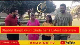 bhavi interview