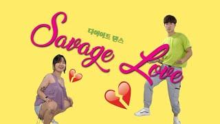 뒷북럽~ 새비지럽~ 다이어트 댄스 2주에 10kg 빠지는 춤 | Jason Derulo & Jawsh 685 -  Savage Love