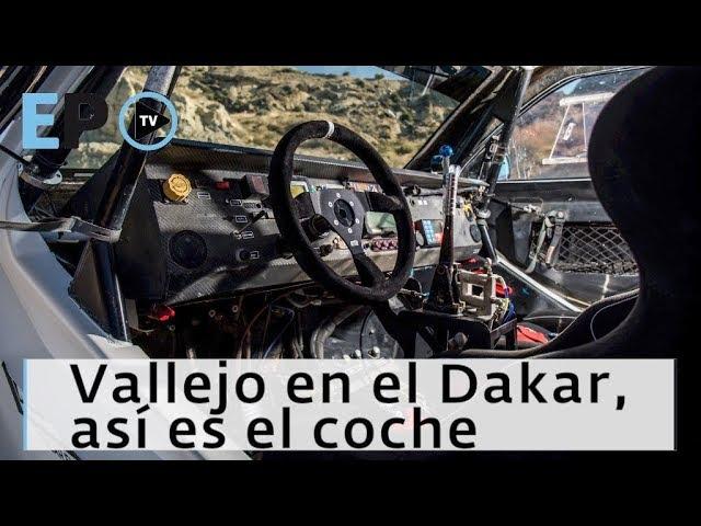 Así es el coche del lucense Diego Vallejo para el Dakar