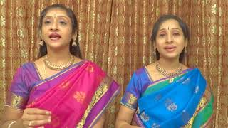 Chinmaya sisters - Karpagavalli -Ragamalika - Yazhpaanam Veeramani Iyer