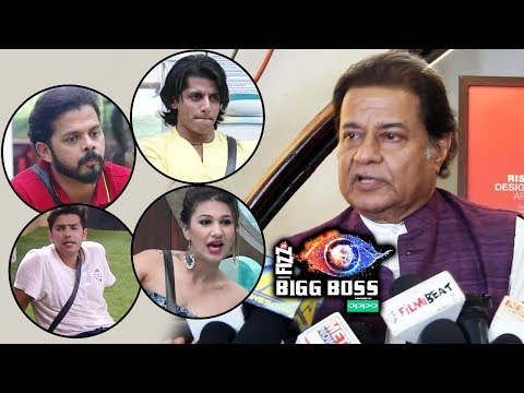 Anup Jalota Latest Reaction On Dipika, Sreesanth, Karanvir, Romil And Jasleen | Bigg Boss 12
