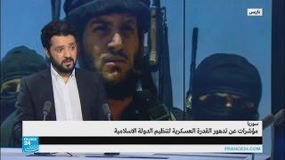 ما تداعيات مقتل الجهادي أبو محمد العدناني؟