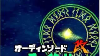 Inazuma Eleven 3 The Ogre Brave Shot + Odin Sword Kai + Fire Tornado = Maximum Shoot