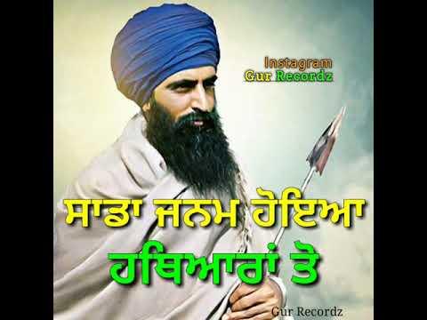 Na Teeera To Naa Talwaara To Sikh Kom Dare GADARA  To Punjabi Song Wattsapp Status
