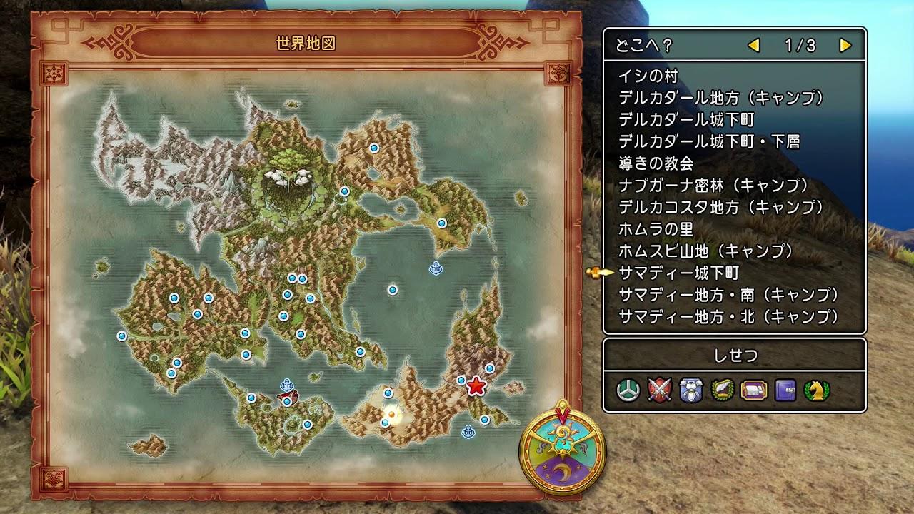 Dragon Quest Xi Jp Ps4 Playthrough 082 Magic Key Treasures