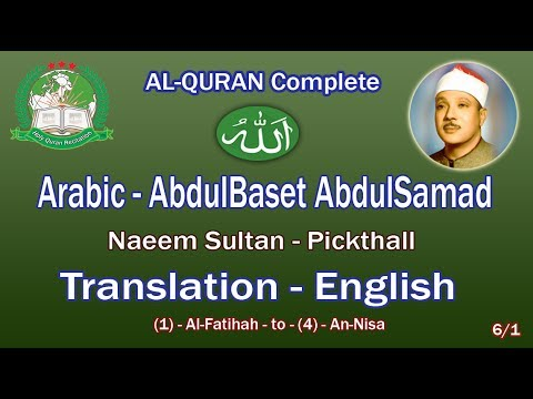Holy Quran Recitation With English Translation / AbdulBaset AbdulSamad 6/1-HD