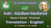 Holy Quran Recitation With English Translation / AbdulBaset AbdulSamad 6/1-HD