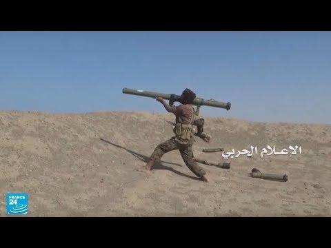 لماذا أمر التحالف بقيادة السعودية بوقف الهجوم على الحديدة اليمنية؟  - نشر قبل 2 ساعة