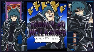 [PC] Yu-Gi-Oh! Duel Links - How to Farm Hell Kaiser Ryo