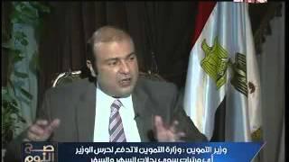 خالد حنفي: «امرأة الوزارة سفيرة للنوايا الحسنة» (فيديو)